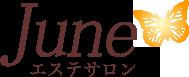 生駒市のエステ・フェイシャルサロンJUNE
